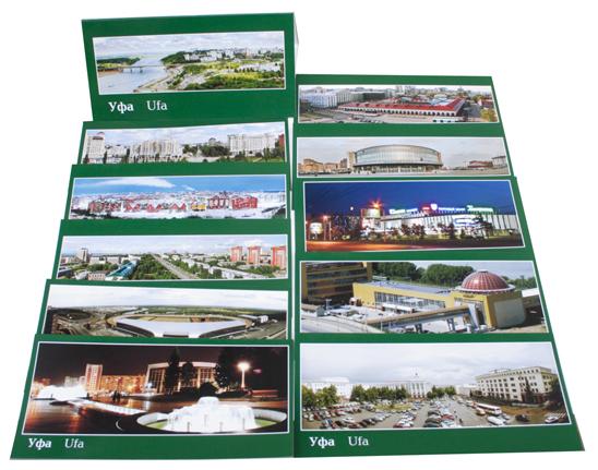 открытки, открытка