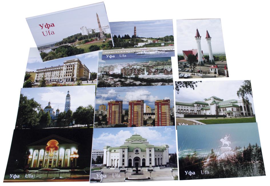 открытка, открытки